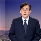 소속사,사과,방탄소년단,보도