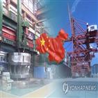 중국,계획,내년,안정,경제,증시,집중