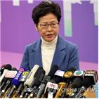 홍콩,장관,중국,주석,시위,대한,국가보안법,정부,경찰,지지