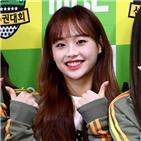육대,이달,소녀,멤버,스태프