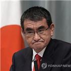 중국,방위상,일본,논의