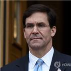 북한,스퍼,합의,정치적,장관,시험