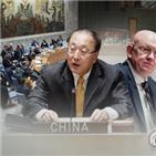 중국,제재,북한,대북,완화,북미,러시아,미국,문제
