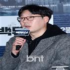 감독,백두산,김병서,이해준,러닝,타임