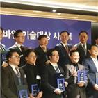 소프트웨어,모바일,3D,프린팅,방식,광중합,한국정보통신진흥협회