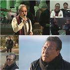 박일남,가수,음악,사건,가요계
