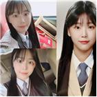 서현진,류지은,드라마,방송,아역
