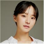 스위트홈,넷플릭스,박규영