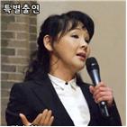 청춘,미스트롯,콘서트,김수희