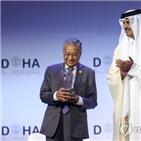 이슬람,사우디,말레이시아,회의,정상회의,지도자,불참
