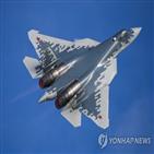 러시아,시리아,시험,전투기,무기,러시아군,신무기