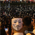 시위,홍콩,정부,이란,영국,미국,반정부,기후변화,중국,칠레
