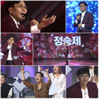 정승제,미스터트롯,트로트,수학,대한민국,강사,참가자