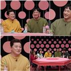 김현진,이재황,연애,사람,윤정수,스튜디오