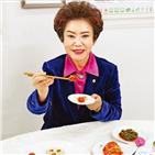 김치,대표,한성식품,공급,공장,김순자,대한민국,보니