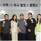 영화,자백,가제,진실,소지섭,김윤진