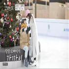 유다솜,이재황,김현진,김유지,연애,사람,박진우,이벤트,조유경,윤정수