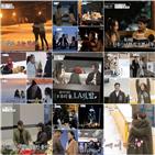 유다솜,이재황,이벤트,방송,연애,김유지,김현진,박진우,조유경,사람