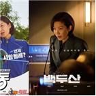 연기,염정아,이영애,전혜진,영화,관객