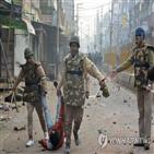 인도,시위대,경찰,시위,지역,무슬림