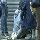 경찰,남성,홍콩,실탄