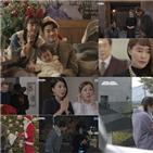 은지,식구,크리스마스,로맨스,박하,낙원여인숙,사람,해준,방송,풍기