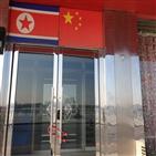 북한,노동자,중국,일부,식당,베이징,종업원,북한식당,여성,모습