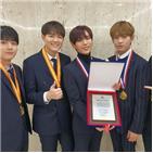 비아,대한민국,한국인,빛낸