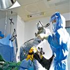 수술,환자,마코,의료진,로봇,인공관절수술,인공관절,상태