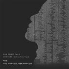프로젝트,백지영,차트
