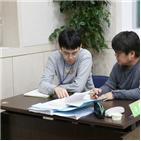 수능,재수,청평한샘기숙학원,관리,전문,학생
