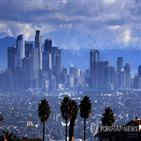 인구,캘리포니아,증가율,이후,전출