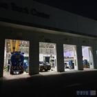 트럭,볼보트럭,수리,정비사,인천,야간수리센터,기사,야간,상용차