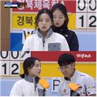 송유진,경북체육회
