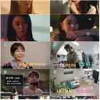 나라,광고,배우,드라마,동생