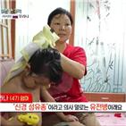우라,아이,한국,엄마,안나,고려인