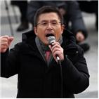 국회,한국당,민주당,협상,국민,이야기,상황,대한,모습,위해