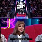 박나래,질문