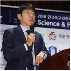 감독,인도네시아,연봉,달러,대표팀