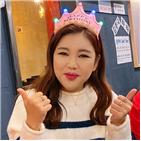 생일,미스트롯,송가인,파티