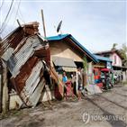 필리핀,피해,태풍,실종,중북부