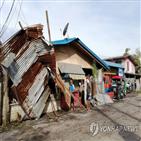 필리핀,피해,태풍,판폰,실종