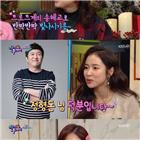 트로트,시청률,홍자,송가인,최고,숙행