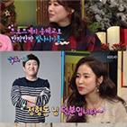 트로트,시청률,홍자,송가인,최고