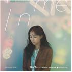 박혜원,티켓