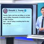트럼프,대통령,시리아,민주당,문제,상원