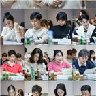 연기,배우,김태희,대본리딩