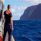 헬기,가족,지역,하와이,투어,오후