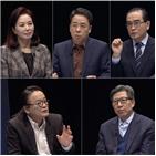 북한,교수,조국,박형준,영장,기각,강적
