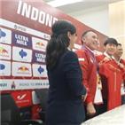 인도네시아,감독,대표팀,체력